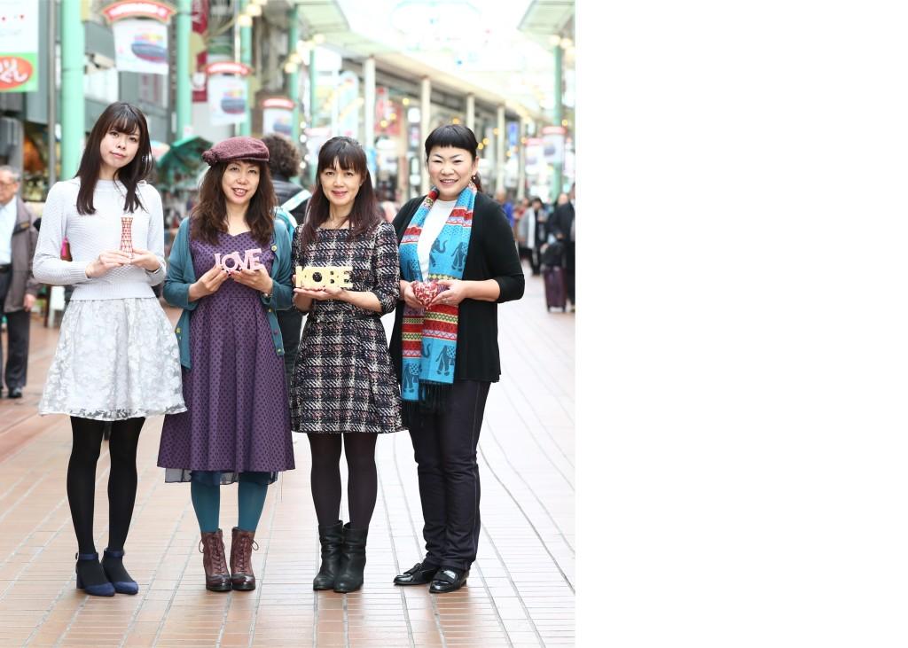 Webサイト写真 神戸元町