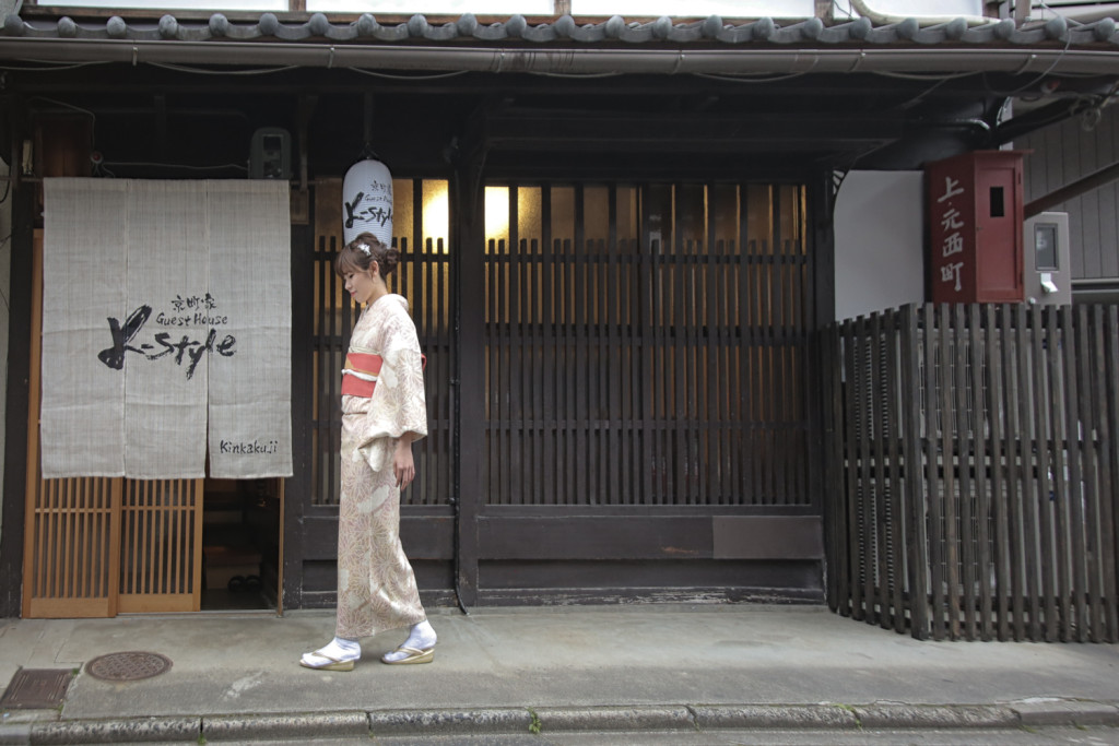 京都ゲストハウス k-style