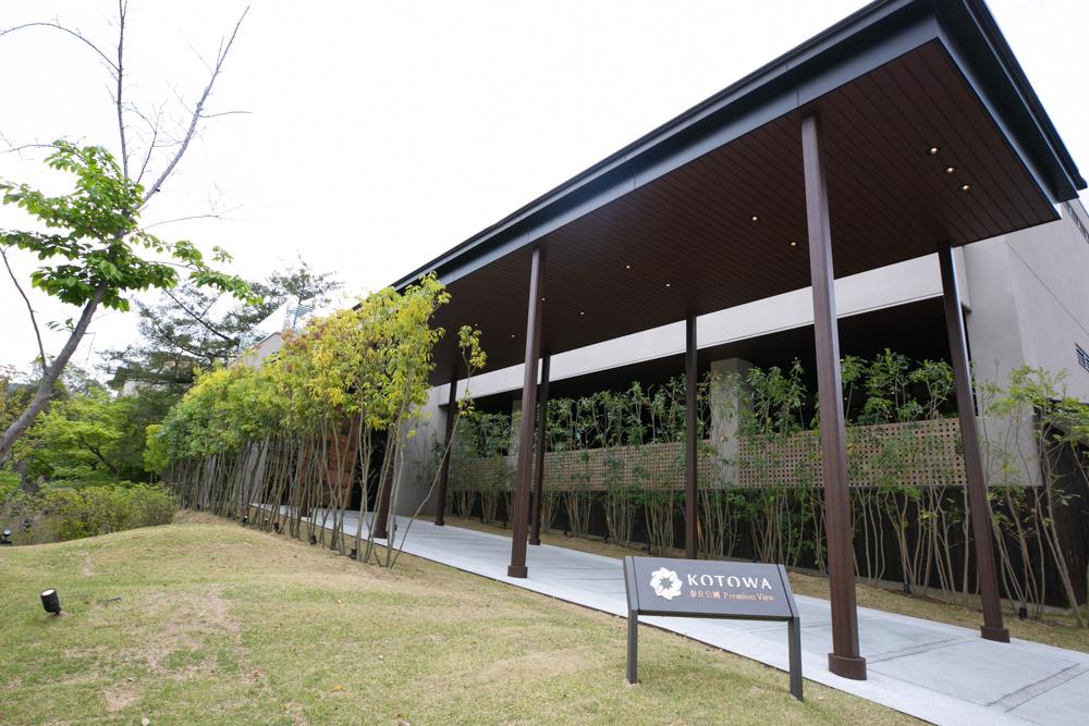 奈良 結婚式場