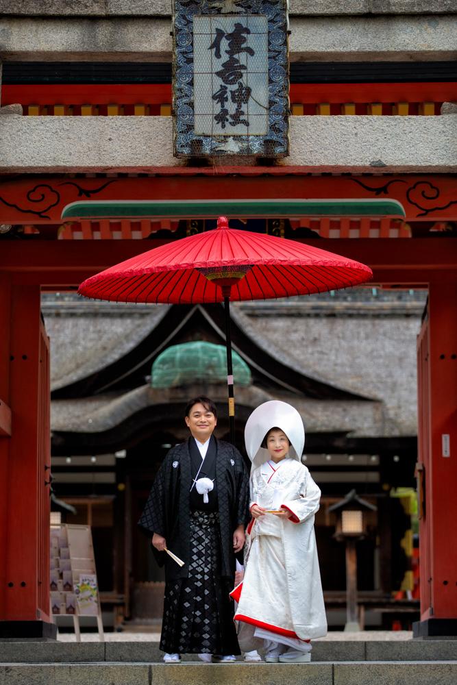 大阪 和婚撮影
